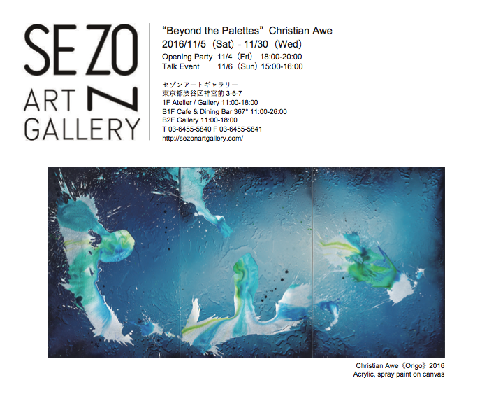 """Christian Awe's """"Beyond the Palettes"""", exhibition tokyo, miami etra fine art gallery news, acrylic on canvas for sale, blue, spray paint canvas, abstract contemporary artist for sale"""